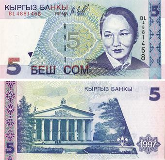 Picture of Kyrgystan 5 Som 1997 P13 Unc