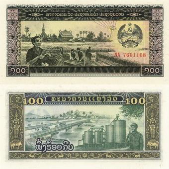 Picture of Laos 100 Kip nd P30 Unc