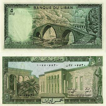 Picture of Lebanon 5 Livres nd P62d Unc