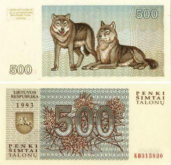 Picture of Lithuania 500 Talonu 1993 P46 Unc