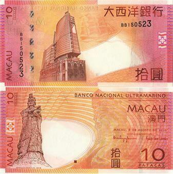 Picture of Macau 10 Patacas P80 Unc
