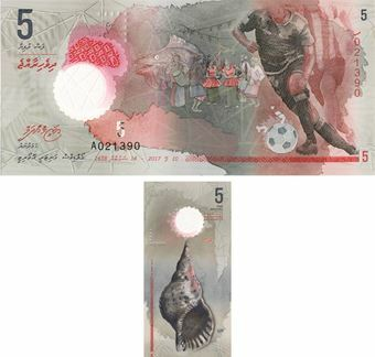 Picture of Maldives 5 Rufiyaas 2017 P-New Plastic Unc