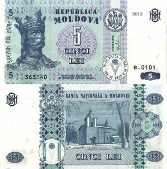 Picture of Moldova 5 Lei 2015 Like P9 Unc