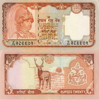 Picture of Nepal 20 Rupees nd P47