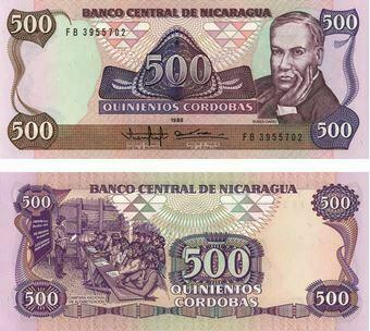 Picture of Nicaragua 500 Cordobas 1985 P155 Unc
