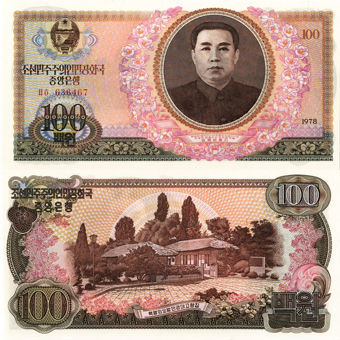 Picture of North Korea 100 Won 1978 P22 Unc