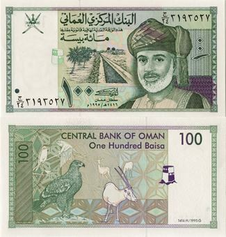 Picture of Oman 100 baisa nd P31 Unc