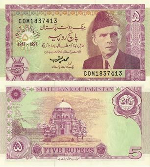 Picture of Pakistan 5 Rupees Commemorative P44 Unc