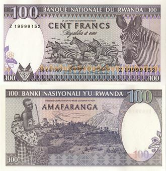 Picture of Rwanda 100 Francs 1989 P19 Zebra Unc