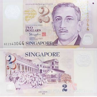 Picture of Singapore 2 Dollars Plastic 2006 P46 Unc