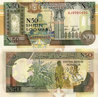 Picture of Somalia 50 Shillings PR2 Unc