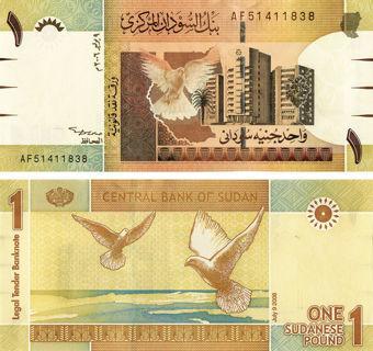 Picture of Sudan 1 Sudanese Pound 2006 P64 Unc