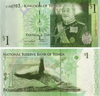 Picture of Tonga 1 Pa'anga King George P37 Unc