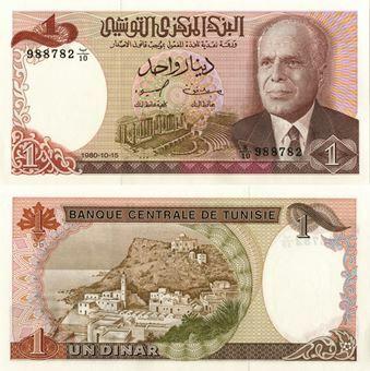 Picture of Tunisia 1 Dinar 1980 P74 Unc