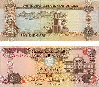 Picture of United Arab Emirates 5 Dirhams P26 Unc