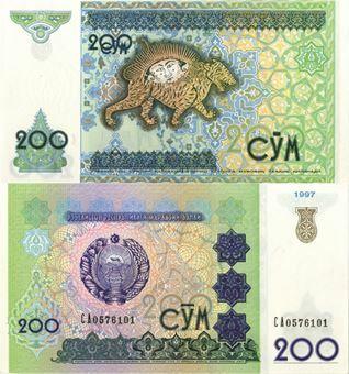 Picture of Uzbekistan 200 Som 1997 P80 Unc