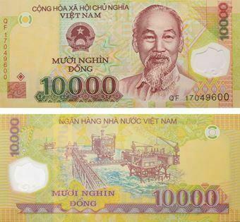 Picture of Vietnam 10,000 Dong P119 Plastic Unc