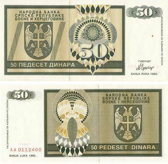Picture of Bosnia Banja Luka 50 Dinara 1992 P134a Unc