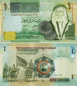 Picture of Jordan 1 Dinar 2002 P34 Unc