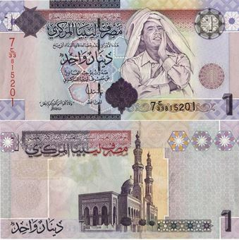 Picture of Libya 1 Dinar nd (2009) P71 Gadaffi Unc
