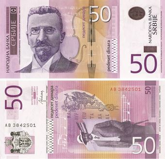 Picture of Serbia 50 Dinara 2014 P56 Unc