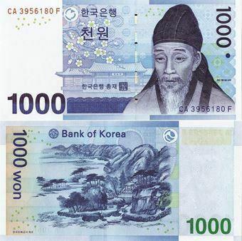 Picture of South Korea 1000 Won P54 Unc