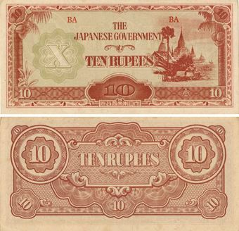 Picture of Burma Japanese Occupation 10 Rupees P16c F-VF