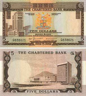 Picture of Hong Kong Chartered B 5  Dollars (1975) P73b AU/Unc