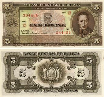 Picture of Bolivia 5 Bolivianos P138d Unc
