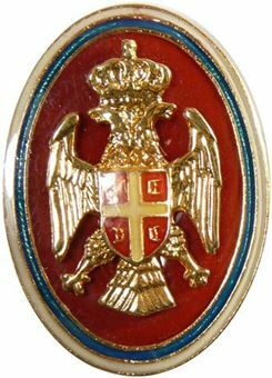 Picture of Serbian Eagle Badge