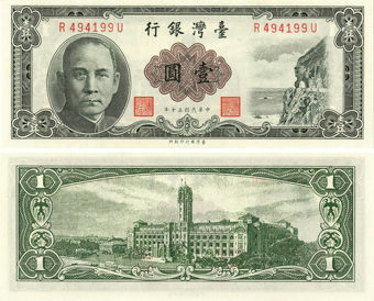 Picture of Taiwan 1 Yuan 1961 P971b  AUnc