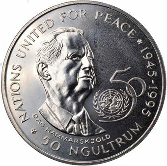 Picture of Bhutan, 50 Ngultrum Unc (50th Anniversary), 1995