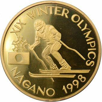 Picture of Romania, Rare Nagano Skiing Olympics Piedfort Brass