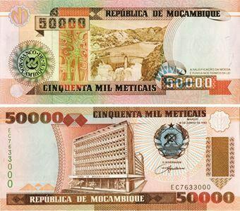 Picture of Mozambique High Value Quartet 50,000- 500,000 Meticais Unc