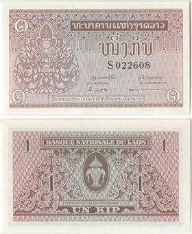 Picture of Laos 1 Kip 1962 P8 Unc