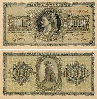 Picture of Greece 1000 Drachma 1942 P118 AU/Unc