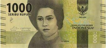 Picture of Indonesia 1000-20,000 Rupiah P-New 5 Values Unc