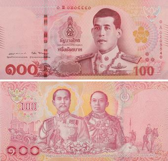 Picture of Thailand 100 Baht 2018 New King P-New Unc