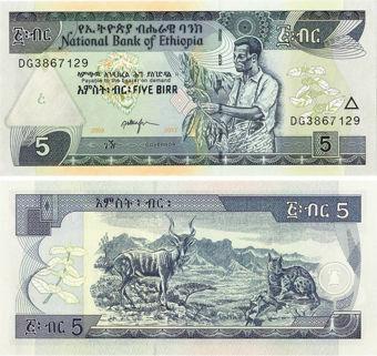 Picture of Ethiopia 5 & 10 Birr P47/8 Unc