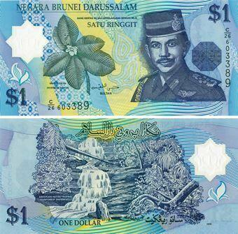 Picture of Brunei 1 ringgit P22 1996 Plastic Unc