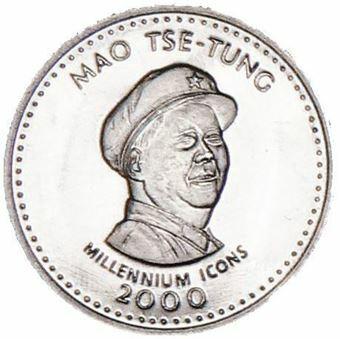 Somalia_25_Shillings_2000_Mao_Tse_Tung_Crupo_Nickel_Obv