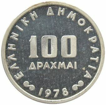 Greece_1978_silver_100_drachmas_proof_obv