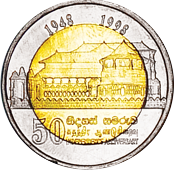 Picture of Sri Lanka, 1998 10 RUPEES