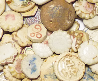 Picture of Thailand Porcelain Gambling tokens