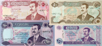 Picture of Iraq, 4 Different Saddam Hussein Banknotes Unc