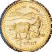 Picture of Nepal, Fantastic 10 Coin Mint Set Unc