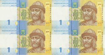 Picture of Ukraine, Uncut Sheet 1 Hryven 2014 Unc