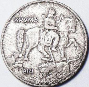 Picture of Bulgaria, 5 Leva 1930