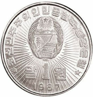 Picture of North Korea, 1 Won 1987 Proof