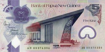 Papua_New_Guinea_5_Kina_2009_Unv_Front